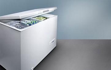 airsystem-riparazione-elettrodomestici-congelatori-piccolo