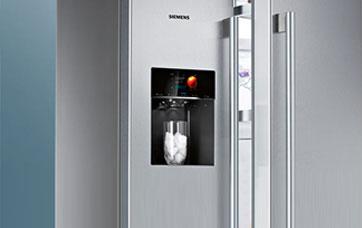 airsystem-riparazione-elettrodomestici-frigorifero